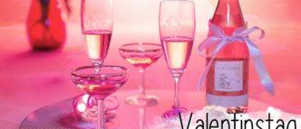 Am Valentinstag, und vor allem davor, wird man überall mit Sexismus und Geschlechterklischees konfrontiert. Feminismus ist hier die Lösung.